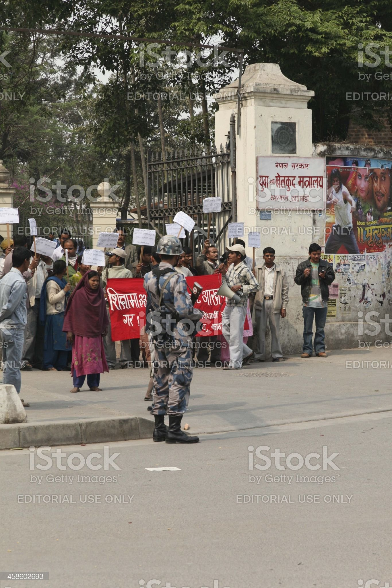 Street protest Kathmandu Nepal royalty-free stock photo