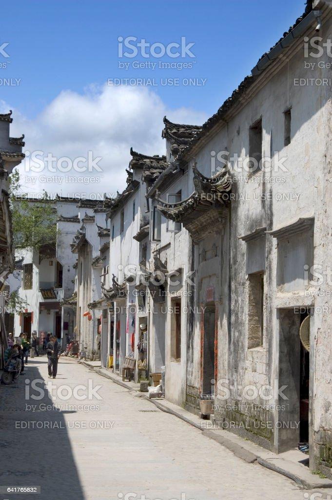 Street scene Hongcun stock photo