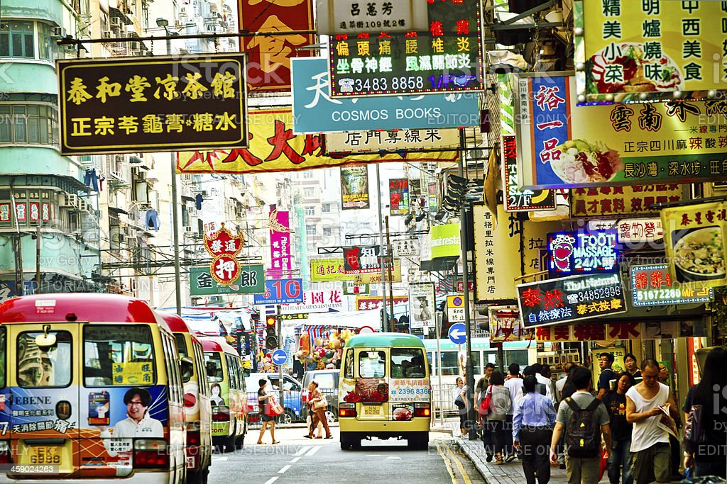 Street Scene in Hong Kong stock photo