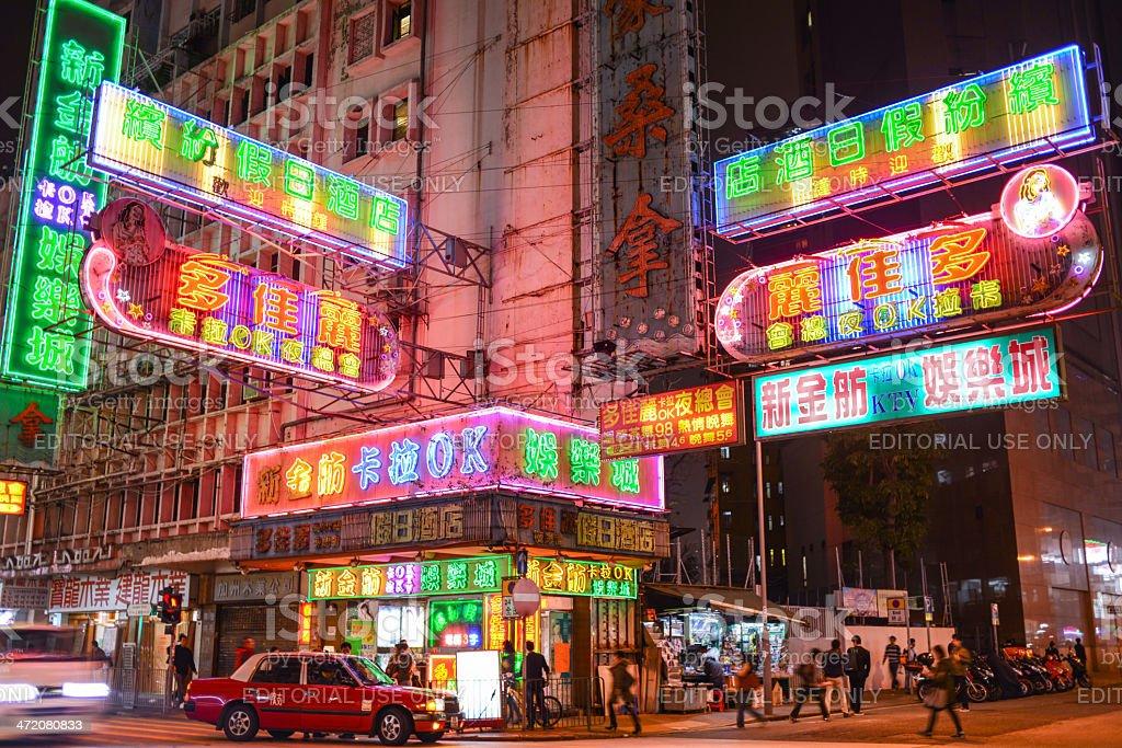 Street Scene in Mongkok, Hong Kong stock photo