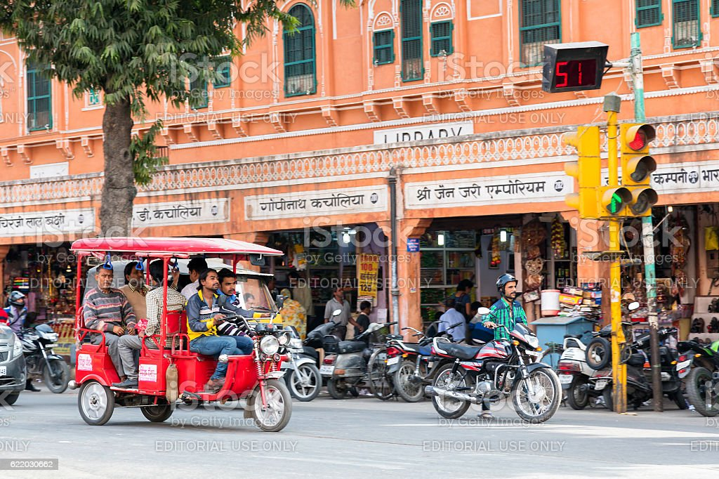 Street Scene, Udaipur, Indien stock photo