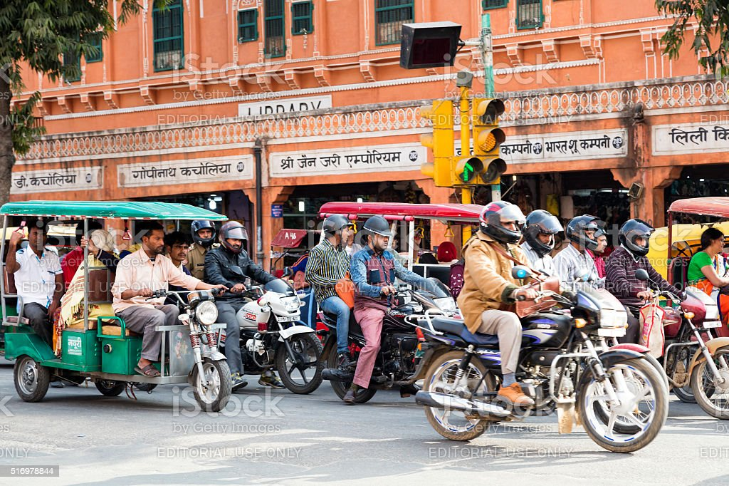 Street Scene With Motorcycles, Rickshaws, Udaipur, India stock photo