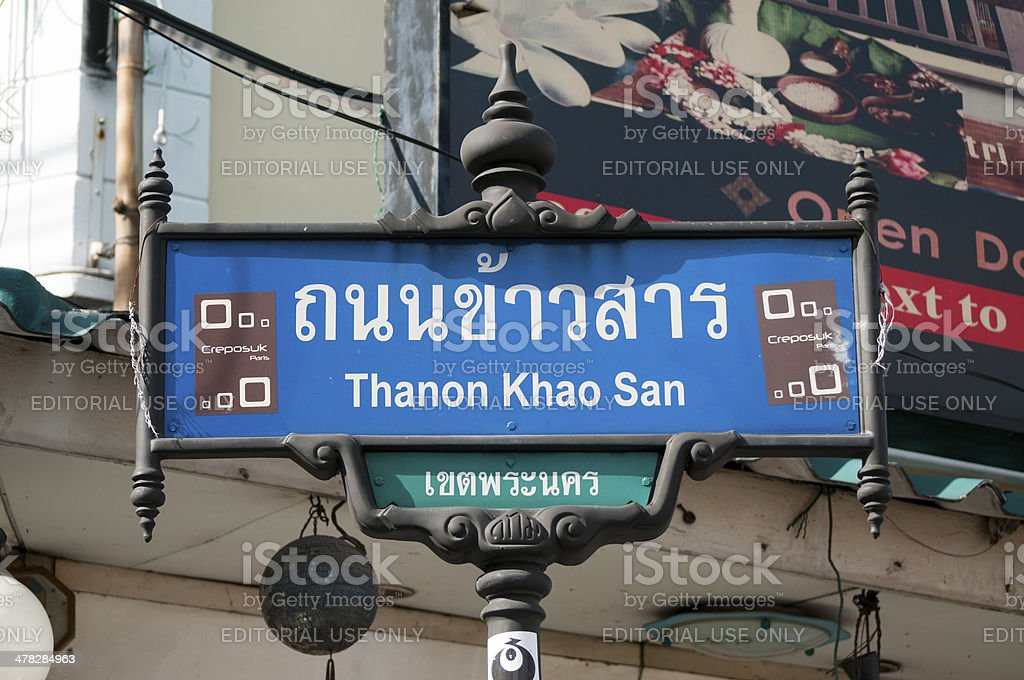 Street sign for Khao San Road in Bangkok stock photo