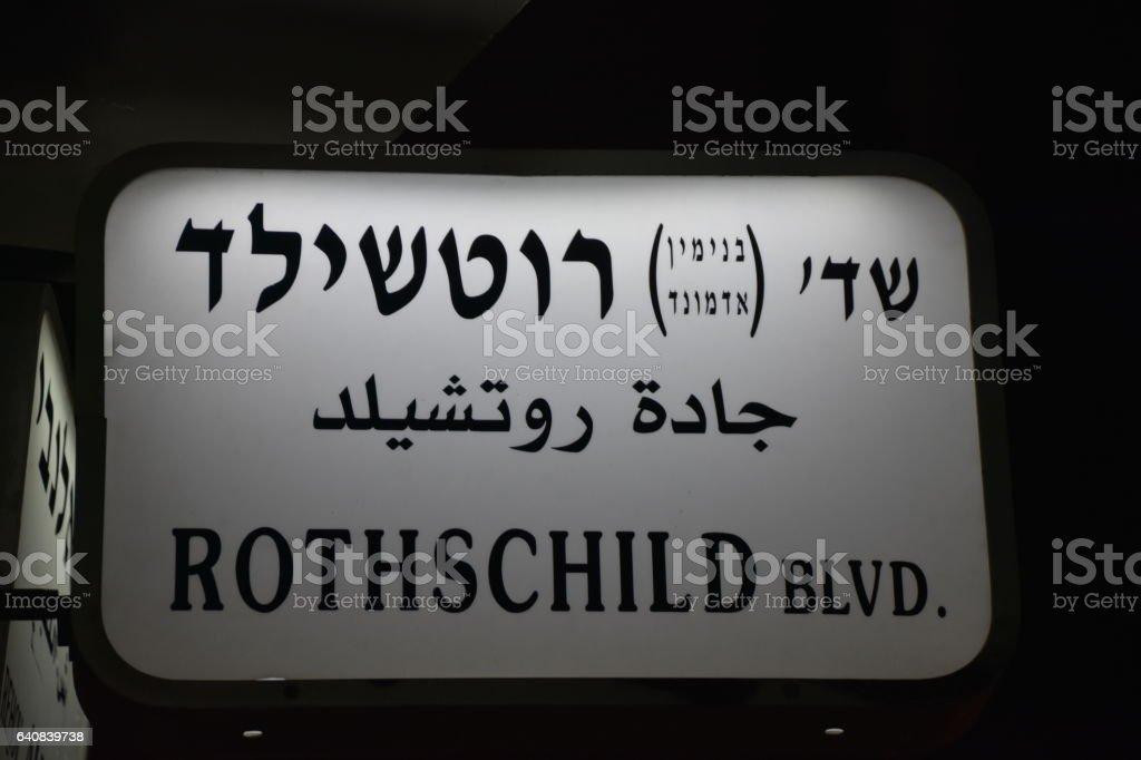 Street Sign in central Tel Aviv - Israel