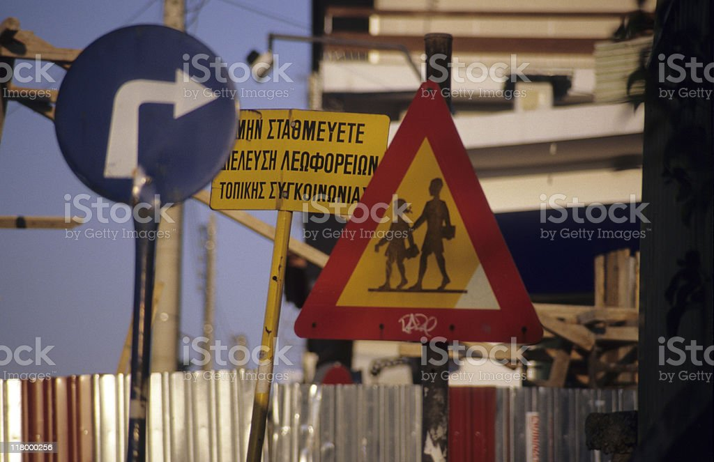 Street signs, Athens, Greece royalty-free stock photo