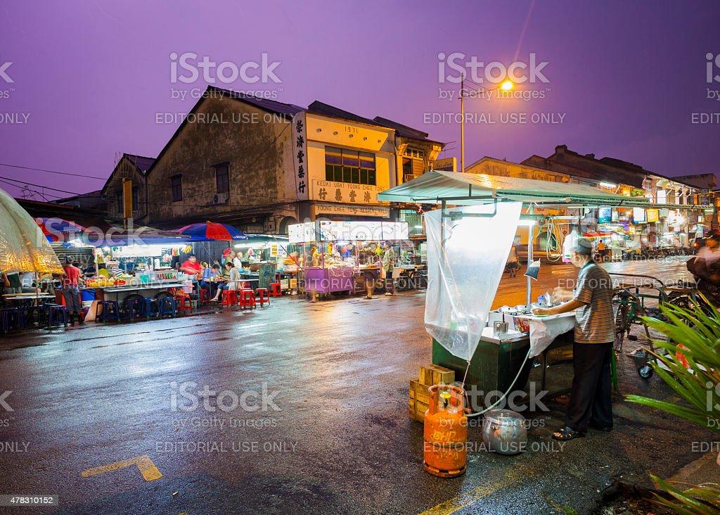 Street Vendor Georgetown, Malaysia stock photo