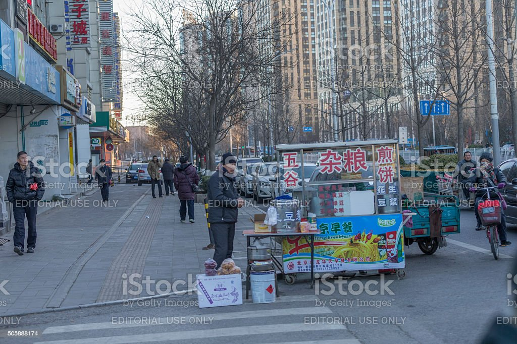 Street view of  of the street in Beijing Residence area stock photo