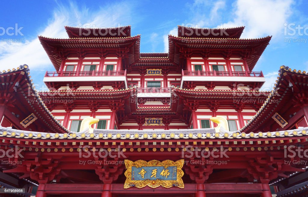 Street view of The Buddha Tooth Relic Temple stock photo