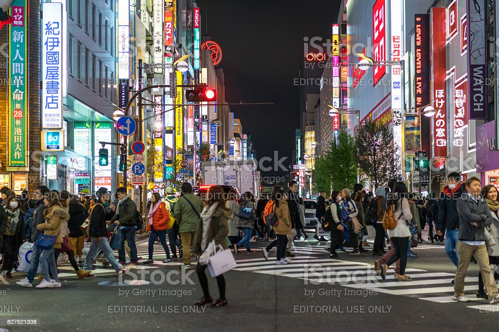 Street view of the Shinjuku district of Tokyo stock photo