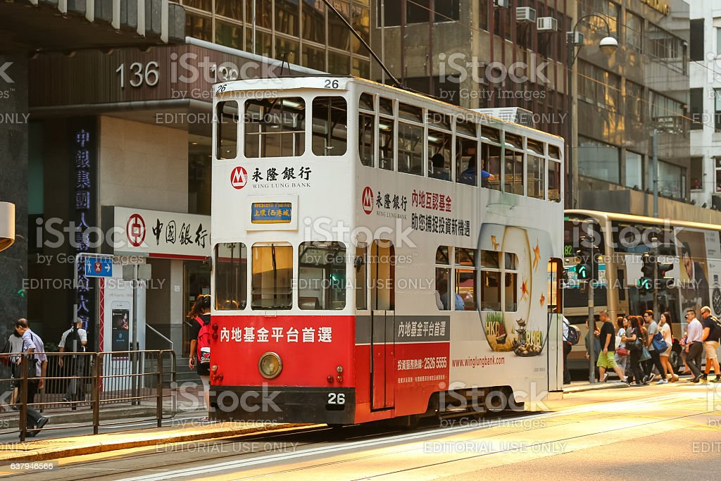 Streetcar or tram with advertizing in Hong Kong Central. stock photo
