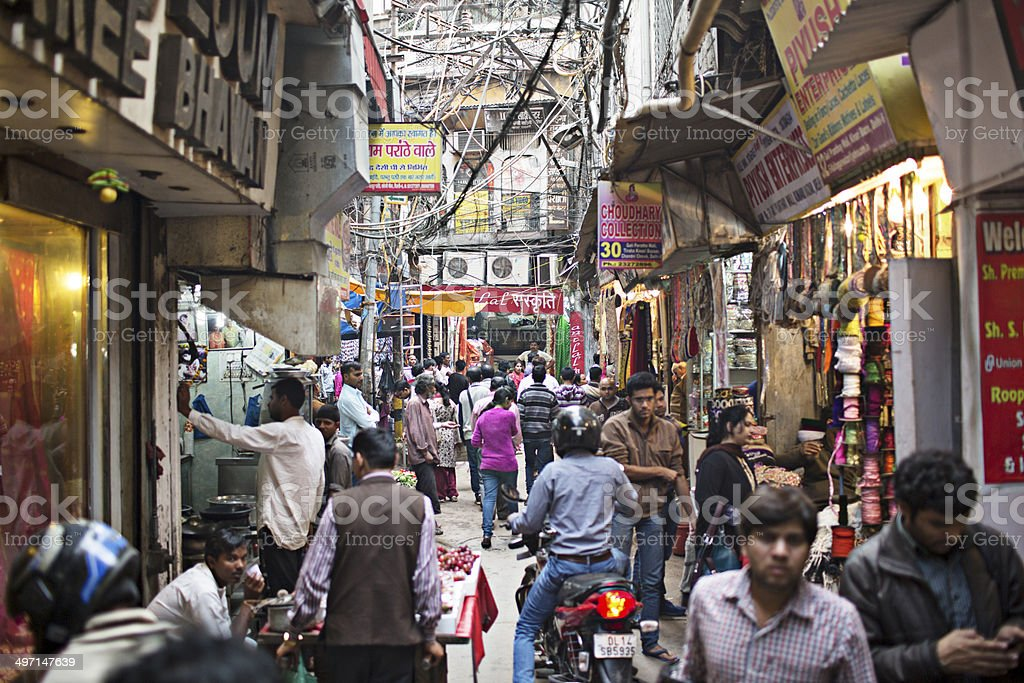 Streets of Old Delhi stock photo