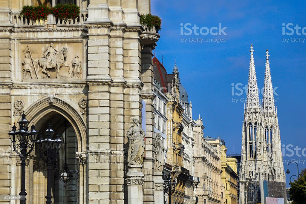 Streets of Vienna stock photo