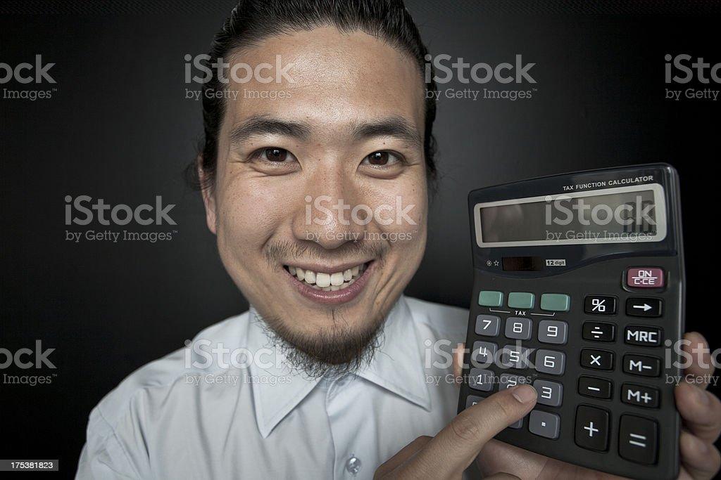 Studio portrait of asian businessman stock photo