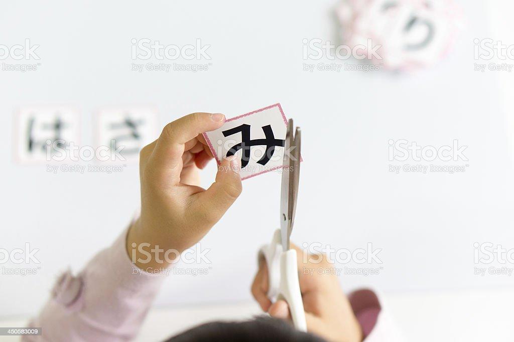 Study of Hiragana(Japanese) stock photo