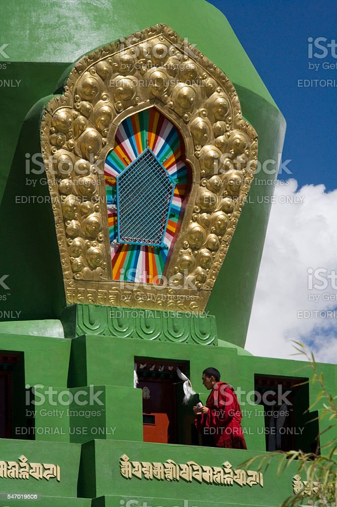 Stupa at Sera Monastery - Tibet stock photo