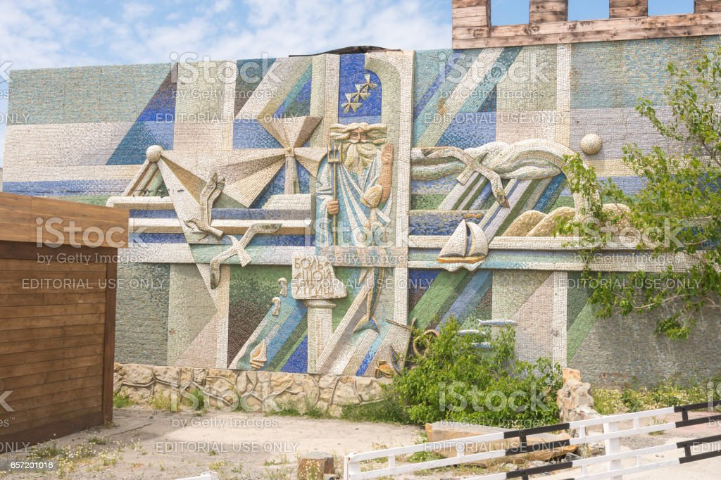 Big Utrish, Russia - May 17, 2016: Stylized wall mosaic with the words 'Big Utrish' at the entrance to the Cape resort village on the outskirts of Big Utrish Anapa stock photo