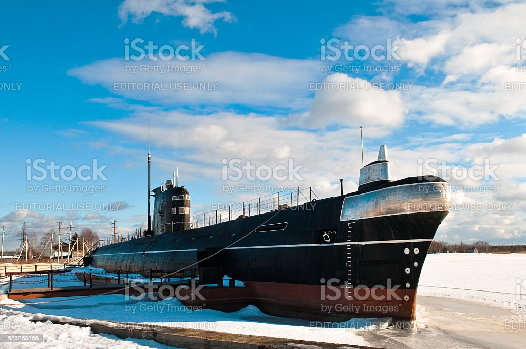 Submarine Museum stock photo