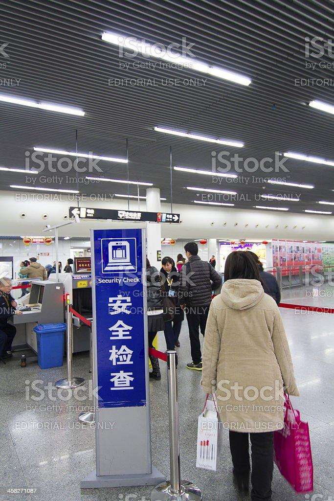 Subway Security Check in Shanghai royalty-free stock photo