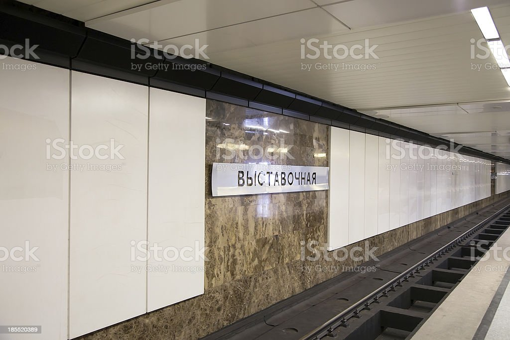 subway ( metro) station, Moscow, Russia royalty-free stock photo