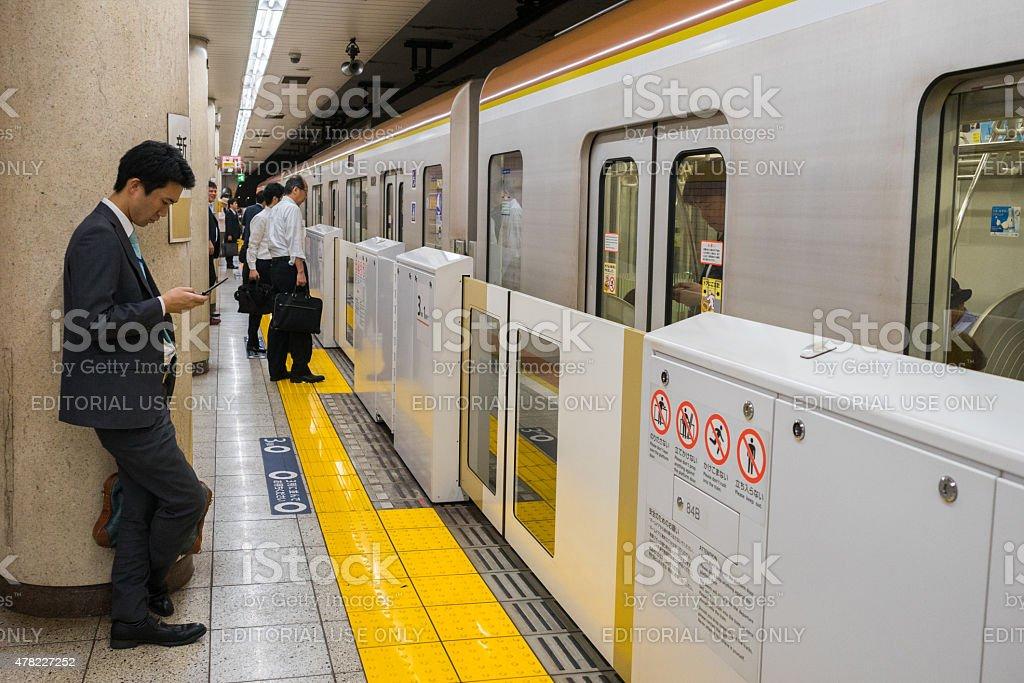 Subway Station, Tokyo Japan stock photo