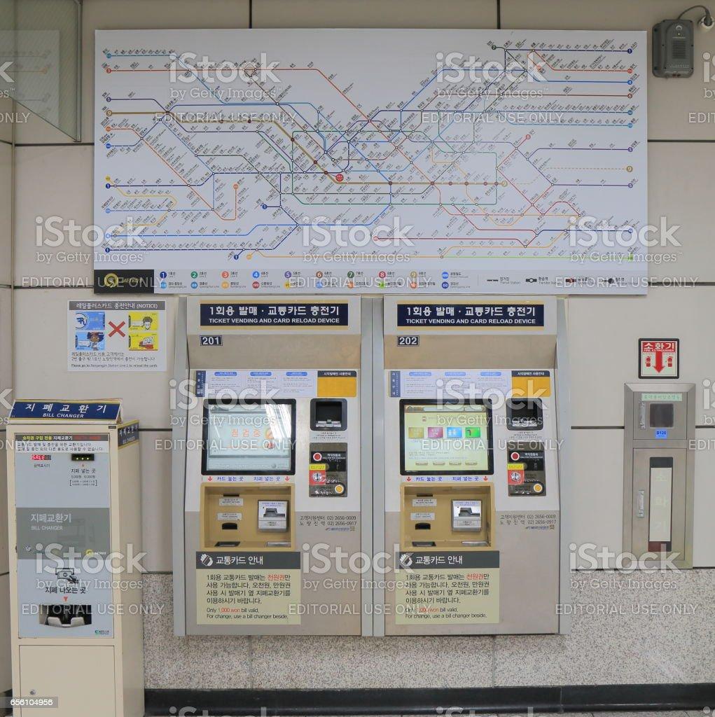 Subway ticket machine Seoul South Korea stock photo