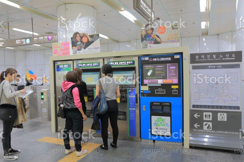 Subway underground commuters Seoul South Korea stock photo