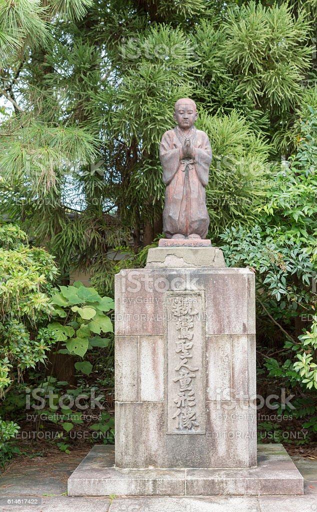Sudhana, the boy Bodhisvattva statue at Shorinin Buddhist Temple. stock photo