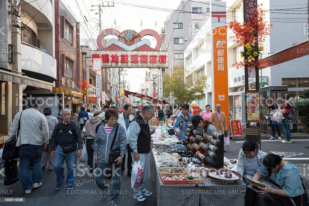 Sugamo Jizo-dori Shopping Street in Tokyo, Japan stock photo