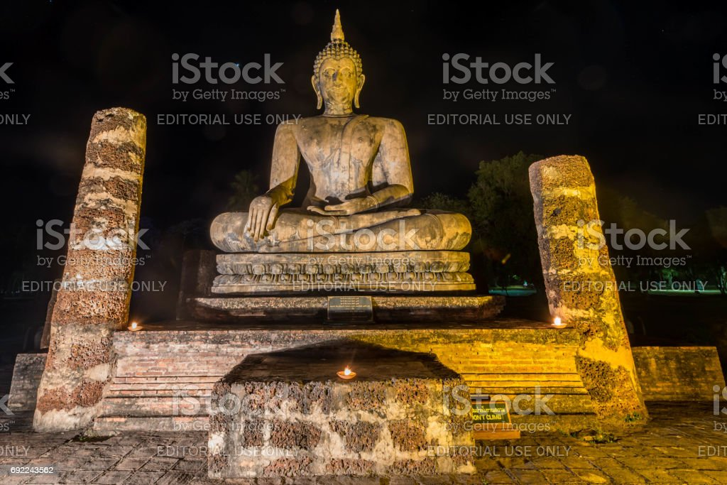 Sukhothai stock photo