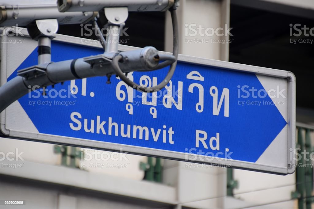 Sukhumvit road sign, Bangkok, Thailand stock photo