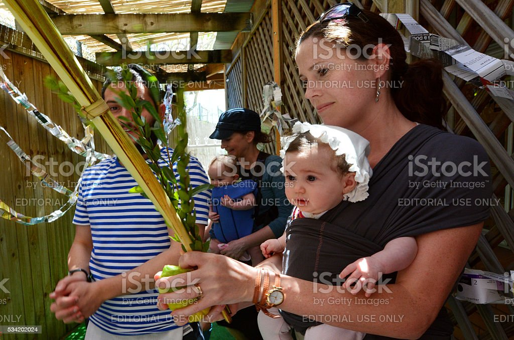 Sukkot Jewish Holiday stock photo