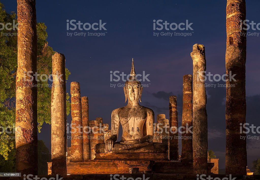 Sukothai historical park, Unesco world heritage stock photo