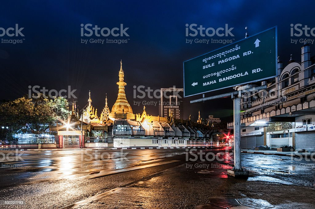 Sule pagoda at night stock photo