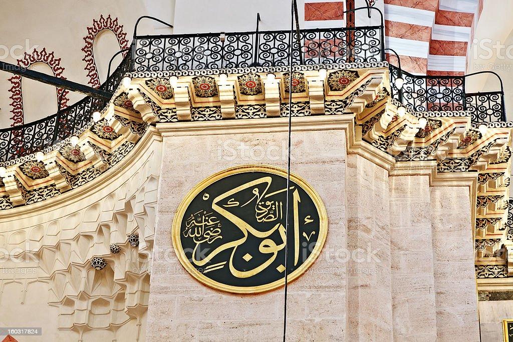 Suleymaniye Mosque in Istanbul Turkey - detail royalty-free stock photo