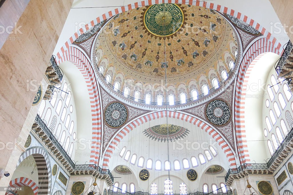 Suleymaniye Mosque (Suleymaniye Camisi) in Istanbul, Turkey stock photo