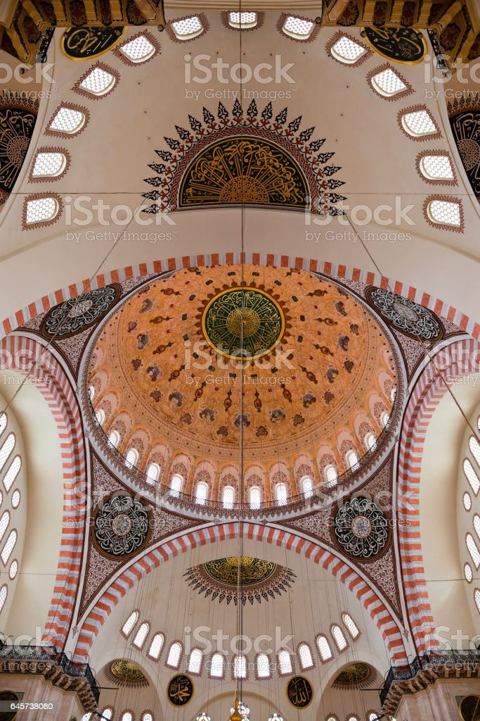 Suleymaniye Mosque interior stock photo