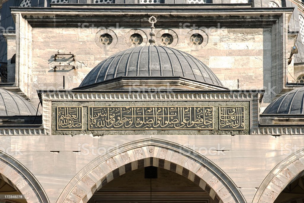 Suleymaniye Mosque / Istanbul royalty-free stock photo