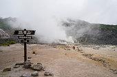 Sulfur Mountain Iozan on Hokkaido, Japan