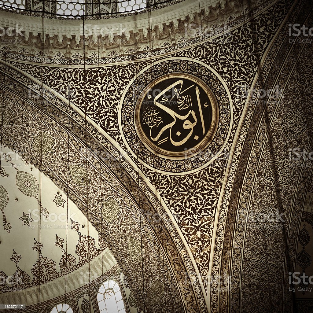 Sultan Ahmed Mosque ceiling detail royalty-free stock photo
