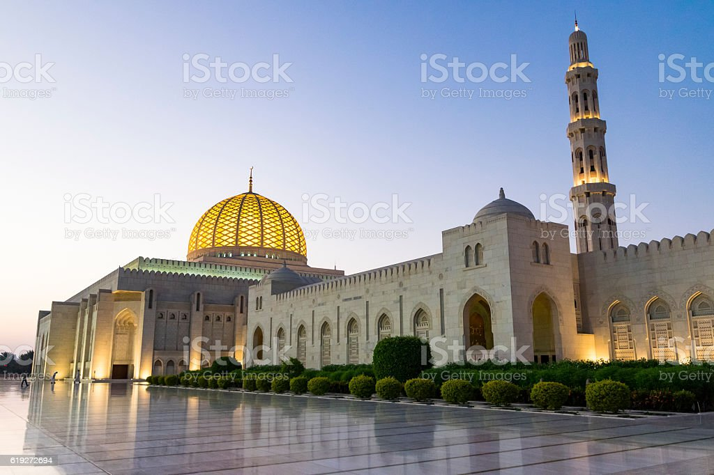 Sultan Qaboos Grand Mosque in Muscat stock photo