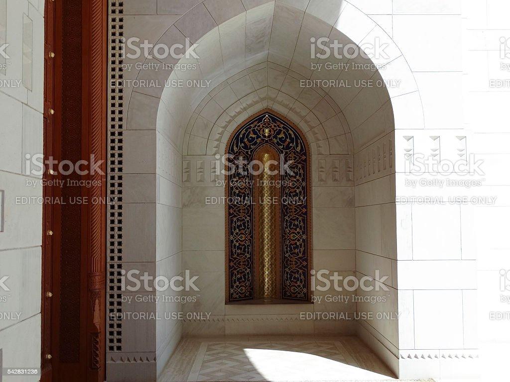 Sultan Qaboos Grand Mosque stock photo