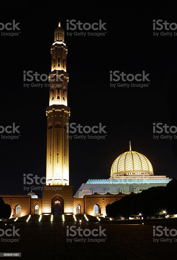 Gran mezquita del sultán Qaboos  foto de stock libre de derechos