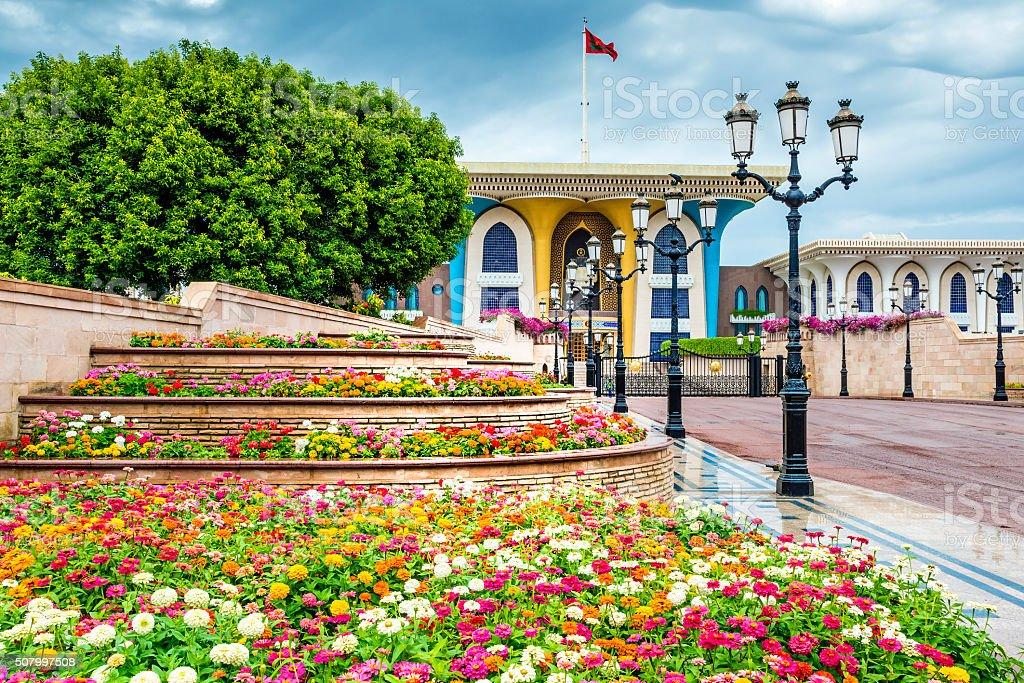 Sultan Qaboos Palace stock photo