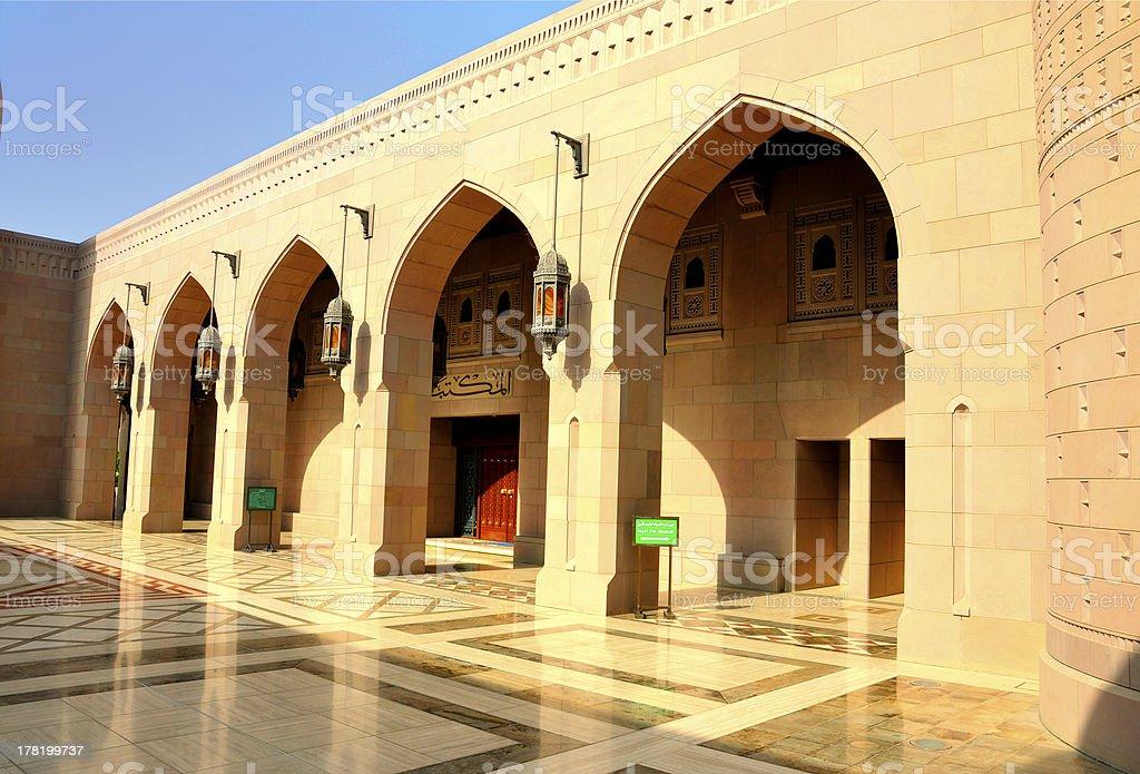 Sultan Qaboos royalty-free stock photo