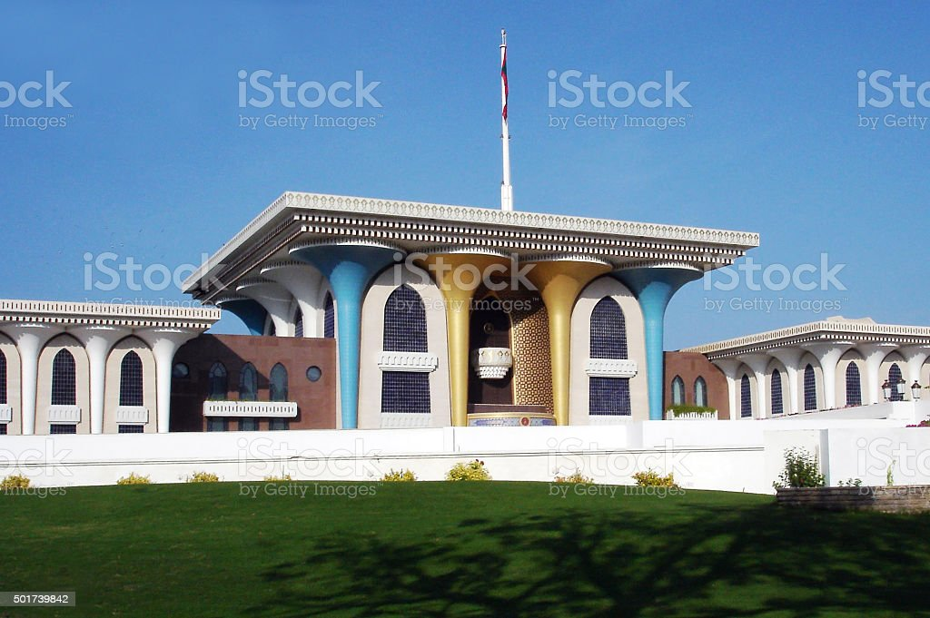 Sultans Palace in Muscat stock photo