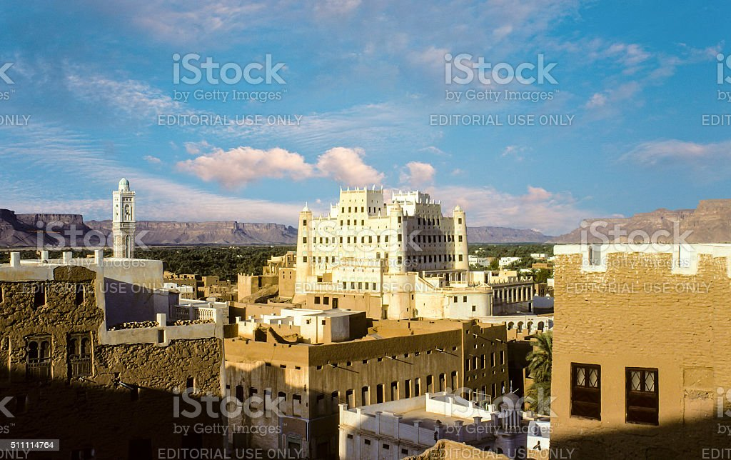 Sultans Palace, Seyun, Wadi Hadramaut, Yemen stock photo