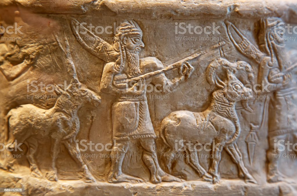 Sumerian artifact stock photo