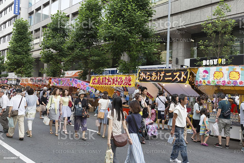Summer Festival in Kyoto, Japan royalty-free stock photo