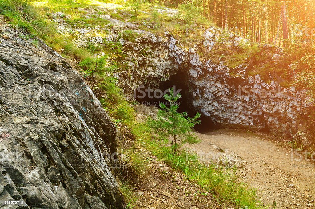 Summer mountain landscape with Sugomak Cave stock photo