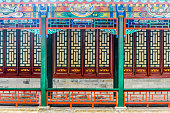 Summer Palace - Colorful Chinese Architecture